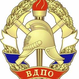 Специалисты - Вологодское областное отделение ВДПО, 0