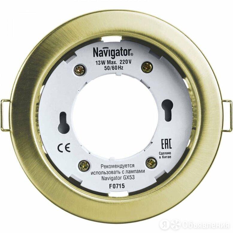 Светильник Navigator NGX-R1-002-GX53 по цене 116₽ - Встраиваемые светильники, фото 0