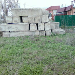 Строительные блоки - блоки фундаментные 40х250 см количество 10 штук, 0