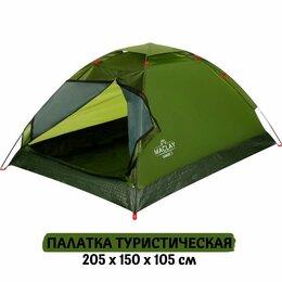 Палатки - Палатка 2-х местная, 0