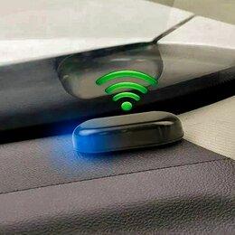 Автоэлектроника и комплектующие - Имитатор (муляж) автомобильной сигнализации, синий, 0