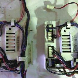 Аксессуары и запчасти - Модуль управления для стиральной машины indesit, 0