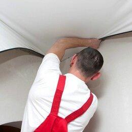 Потолки и комплектующие - Натяжные потолки от мастера напрямую, 0