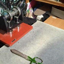Рабочие - Рабочий на обувное производство, 0