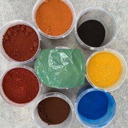 Краски - Пигмент для камня, 0