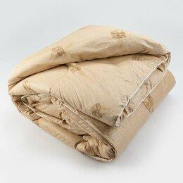 Одеяла - Monro Одеяло Верблюжья шерсть 200х215 см, 0