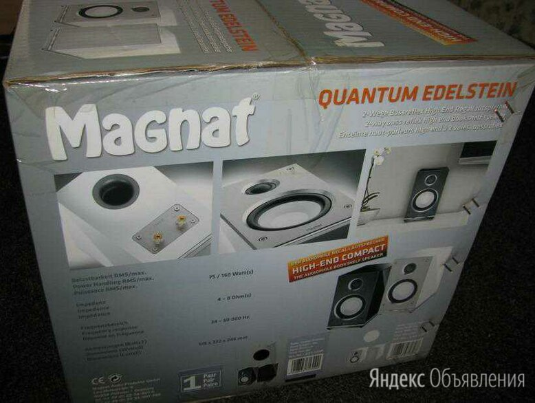 Акустика Magnat Quantum Edelstein по цене 40000₽ - Акустические системы, фото 0