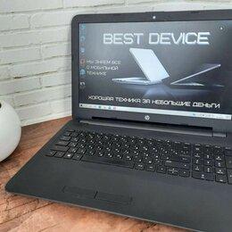 Ноутбуки - Игровой HP i3-4gen/8gb/SSD+HDD/M330 2GB, 0