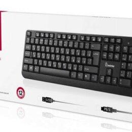 Клавиатуры - Клавиатура проводная мультимедийная Smartbuy ONE 208, USB, черная, 104+12 кла..., 0