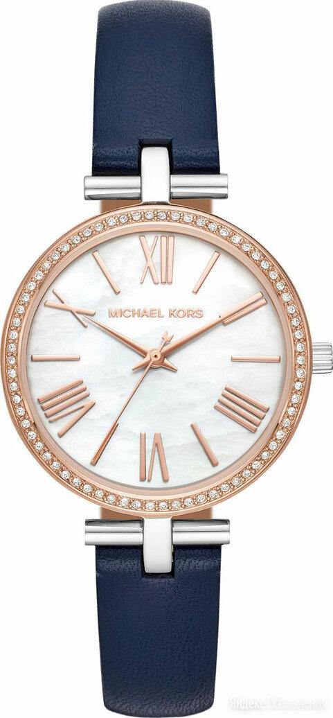 Наручные часы Michael Kors MK2833 по цене 13290₽ - Наручные часы, фото 0