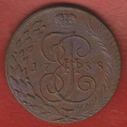 Монеты - Россия 5 копеек 1788 г. ТМ Екатерина II таврический, 0