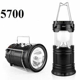 Фонари - Кемпинговый складной фонарь 5700T, 0