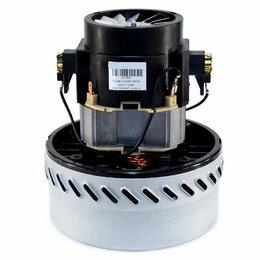 Пылесосы - Двигатель пылесоса моющий 1200W H=167mm Ø=144mm VC07W30 ИНДИВИДУАЛЬНАЯ КОРОБКА, 0
