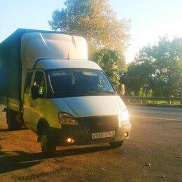 Сфера услуг - Грузоперевозки газель, грузовое такси, 0