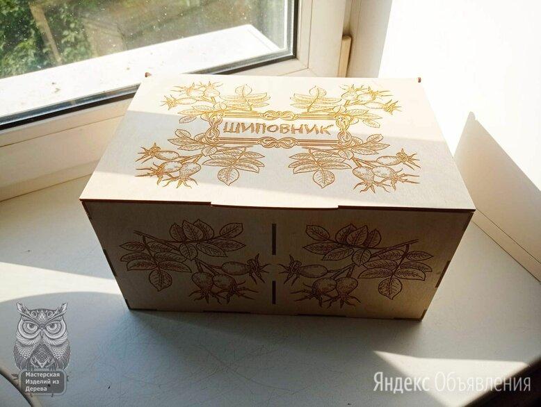 """Ящик """"Шиповник"""" по цене 900₽ - Корзины, коробки и контейнеры, фото 0"""