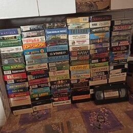 Видеофильмы - Видеокасеты VHS, 0