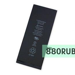 Аккумуляторы - Аккумуляторы для Apple iPhone, 0