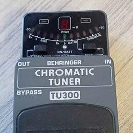 Тюнеры и метрономы  - Хроматический Тюнер Behringer TU300. Бесплатная Доставка, 0