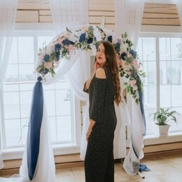 Организация мероприятий - Свадебный церемонимейстер , 0