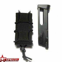 Подсумки - Подсумок ТА_FMP_BK фастмаг под пистолетный магазин Black (Tornado Airsoft), 0