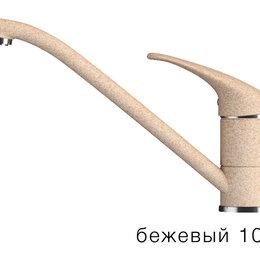 Краны для воды - Смеситель TOLERO низкий беж №101, 0