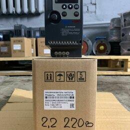 Преобразователи частоты - Название объявления: 2.2кВт 220 Частотный преобразователь однофазный, 0