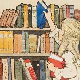 Книги в аудио и электронном формате - 10000 электронных книг для детей, 0