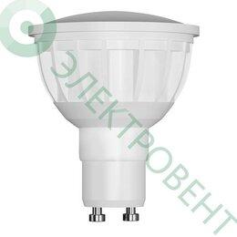 Лампочки - FOTON LIGHTING FL-LED PAR16 5.5W 220V GU10 2700K - светодиодная лампа, 0