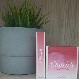 Парфюмерия - Парфюмерный набор Avon Cherish the Moment для нее, 0