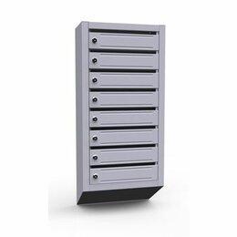 Почтовые ящики - Многосекционный почтовый ящик 8 секций , 0