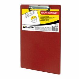 Доски - Доска-планшет BRAUBERG «NUMBER ONE» с прижимом А4 (228х318 мм), картон/ПВХ, БОРД, 0