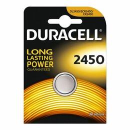 Зарядные устройства и адаптеры питания - DURACELL Элемент питания CR2450/1BL, 0