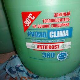 Теплоноситель - Теплоноситель на основе глицерина primoclima antifrost -30, 0