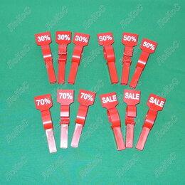 Информационные табло - Разделитель размеров на вешало скидочный, красный, В-152-Sale-Кр, 0