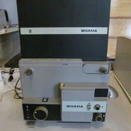 Проекторы - Видеопроектор Волна N8 S8, 0
