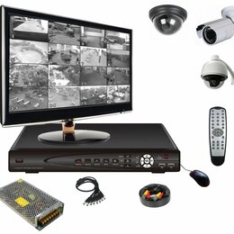 Видеокамеры - Видеонаблюдения, 0