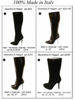 """Сапоги -  Демисезонные ботинки и сапоги """"Gerardina Di…, 0"""