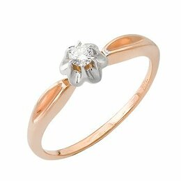 Кольца и перстни - 12037535 Кольцо (Au 585) (16.0) Алмаз-Холдинг, 0