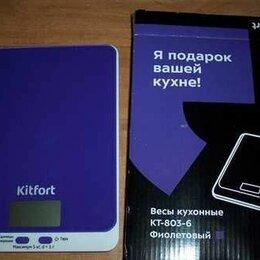 Кухонные весы - Кухонные весы kitfort фиолетовые KT-803-6, 0