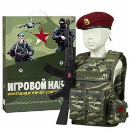 Развивающие игрушки - Детский игровой набор Спецназ ВВ МВД с бронежилетом ДА-МВД, 0