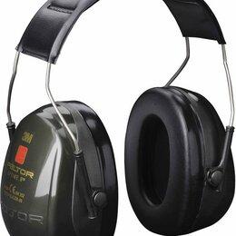 Средства индивидуальной защиты - Наушники противошумные со стандартным оголовьем PELTOR™ Optime™ II H520A..., 0