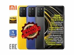 Мобильные телефоны - Xiaomi Poco M3 4/128 Гарантия Чек Новые Ростест, 0