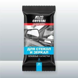 Влажные салфетки - Влажные салфетки для cтекол и зеркал AVS AVK-200, 0