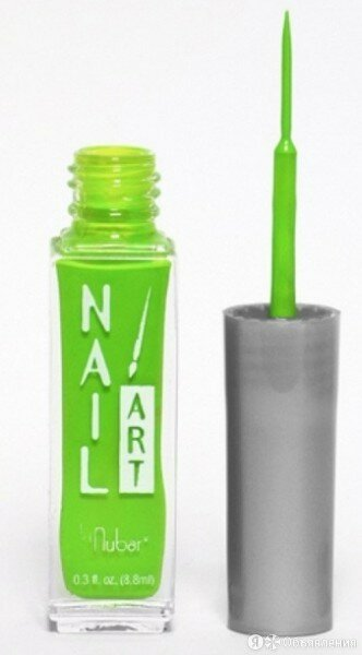 Nubar, Лак для росписи Neon Lime A120 неоновый салатово-зеленый 8,8 мл по цене 80₽ - Лаки, фото 0