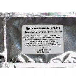 Ингредиенты для приготовления напитков - Винные дрожжи SP, 0