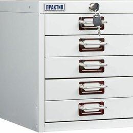 Шкафы для документов - Шкаф многоящичный , 0