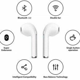 Наушники и Bluetooth-гарнитуры - Беспроводные Bluetooth наушники, 0