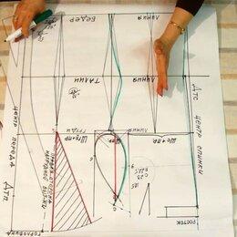 Дизайн, изготовление и реставрация товаров - Создание лекала , 0