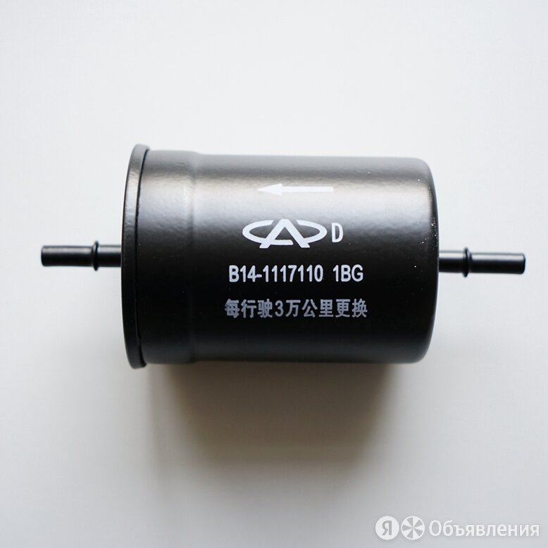 Фильтр топливный Chery Kimo B14-1117110 по цене 300₽ - Двигатель и комплектующие, фото 0