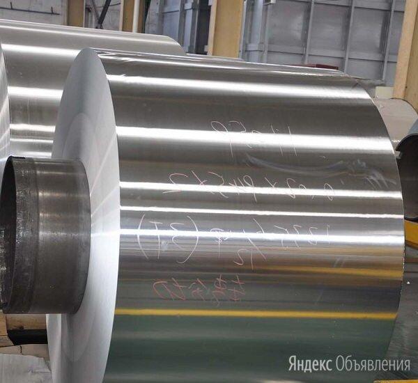 Алюминиевая фольга 0,025х500 мм А5М по цене 121799₽ - Металлопрокат, фото 0